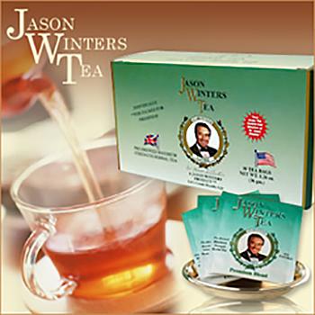 ジェイソンウィンターズティー1箱