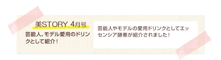 美STORY 2011年4月号