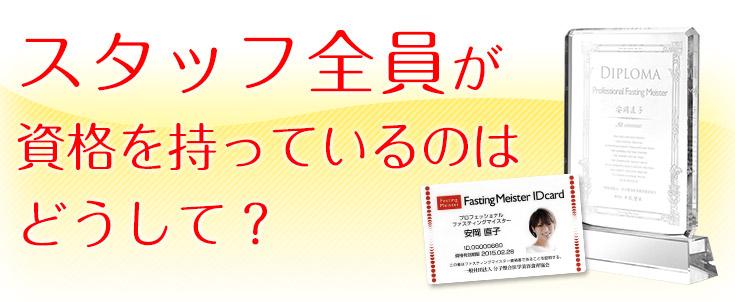 初回限定7101円