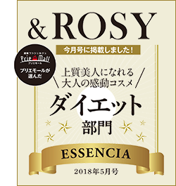 &ROSY5月号で「大人の感動コスメ」ダイエット部門第1位受賞