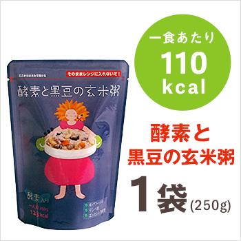 酵素と黒豆の玄米粥