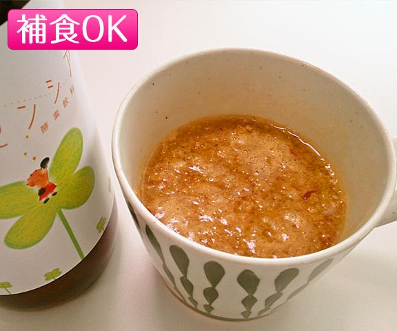 エッセンシア酵素ドリンクレシピ-すりおろしりんごと生姜の酵素HOTドリンク