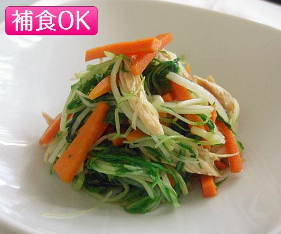 水菜とささみの和え物