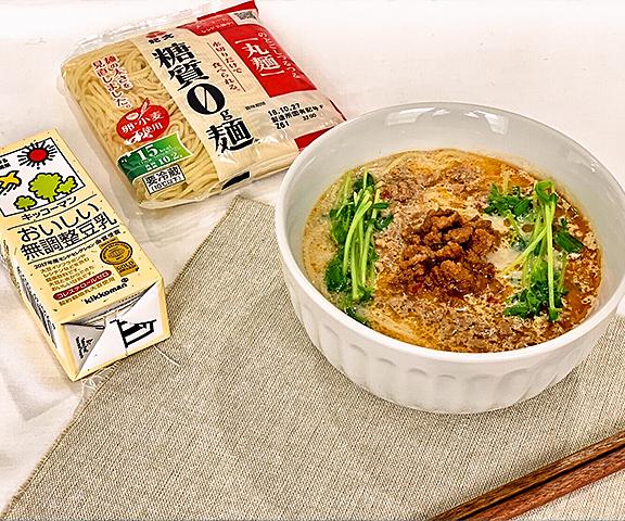 エッセンシア酵素ドリンクレシピ-豆乳坦々麺
