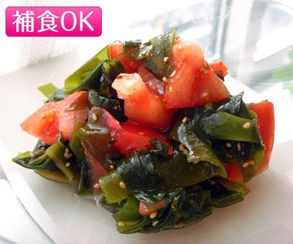 エッセンシア酵素ドリンクレシピ-トマトとわかめのさっぱりサラダ